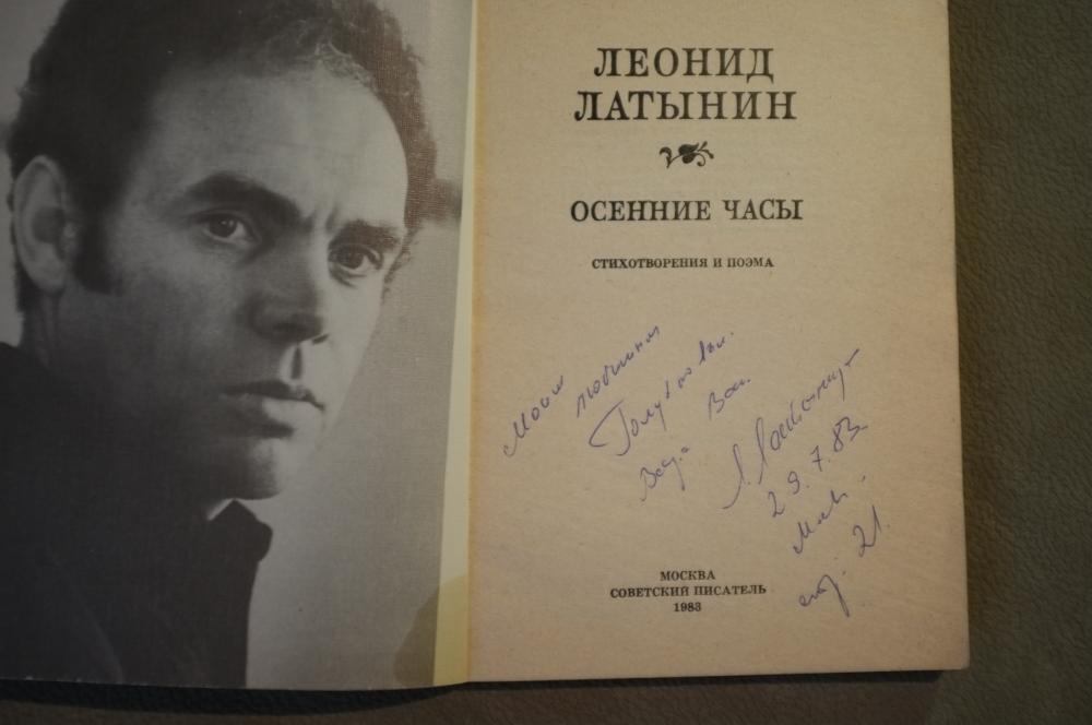 http://olrs.ru/biblio/260/02.jpg